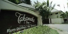 Takamaka Distillery Seychelles